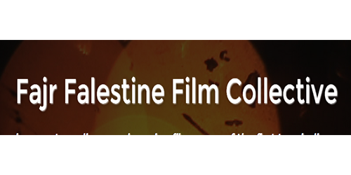 Fajr Falestine Film Collective