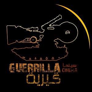 Guerrilla Cinema