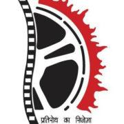 Cinema of Resistance logo